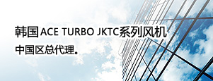 KTURBO JKTC空气大奖888ptpt大奖888游戏平台大奖888官方网站88tp88