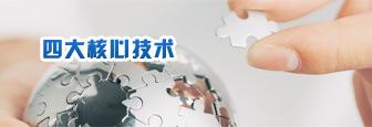 空气大奖888ptpt大奖888游戏平台大奖888官方网站88tp88四大核心技术